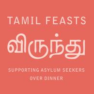 FB_TamilFeasts